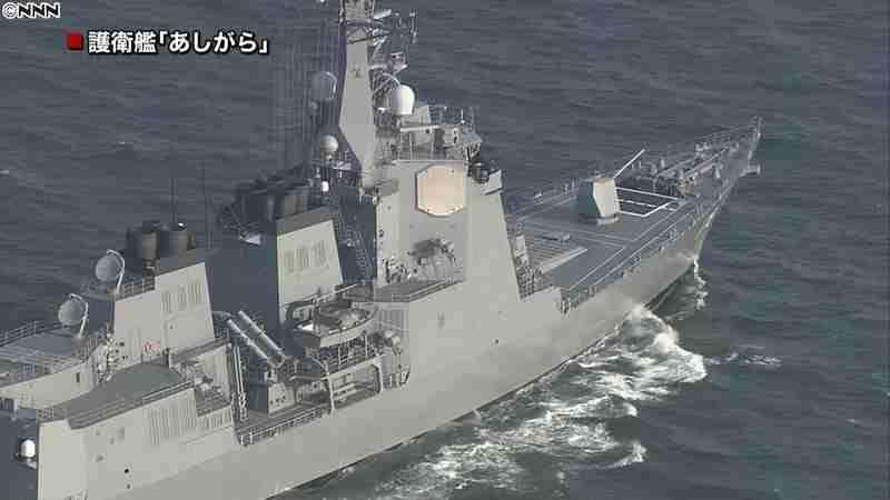 海自護衛艦 米空母と共同訓練開始(日本テレビ系(NNN)) - Yahoo!ニュース
