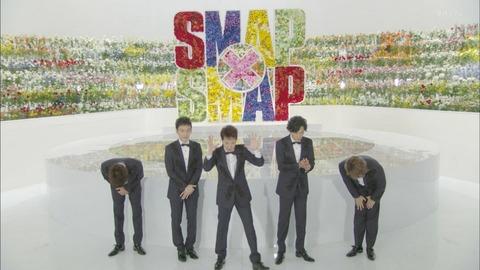 【芸能】SMAP伝説終幕、最後には中居の涙も…