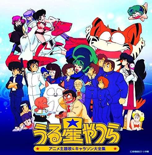 「昭和の日」今だからこそ見てほしい昭和のテレビアニメは?2位『タッチ』1位は…