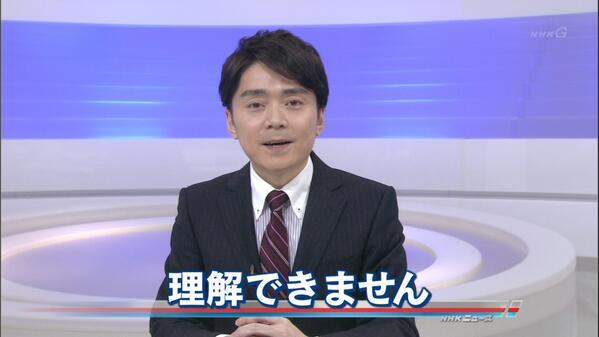 """鳩山由紀夫元首相「畑や水田にソーラーパネルを設置すると、作物がよく育つ」と""""珍説""""に批判殺到"""