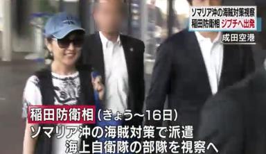 北原みのり氏「稲田朋美防衛大臣はクラスに絶対1人いた嫌な女子」