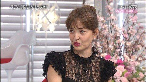 梨花、久々のテレビ出演で「いい歳の取り方」「おばあさん」と賛否真っ二つ