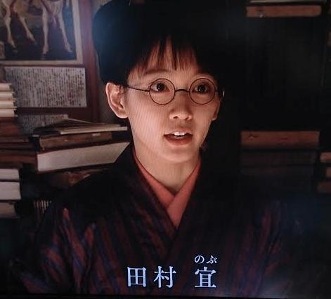 吉岡里帆「15歳から彼氏がいる」発言を事務所スタッフが