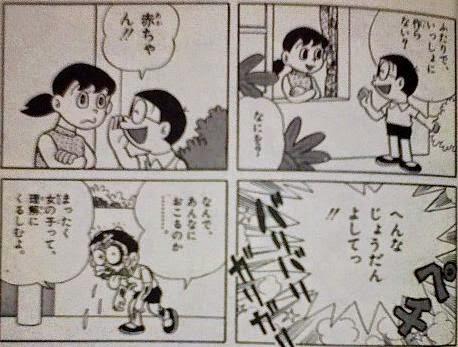 『機動戦士ガンダム 鉄血のオルフェンズ』がまたBPOに苦情を寄せられる!?(約1年5カ月ぶり2度目)