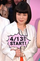 ブルゾンちえみ 女優デビューで封印「裸をさらしているような気持ち」― スポニチ Sponichi Annex 芸能