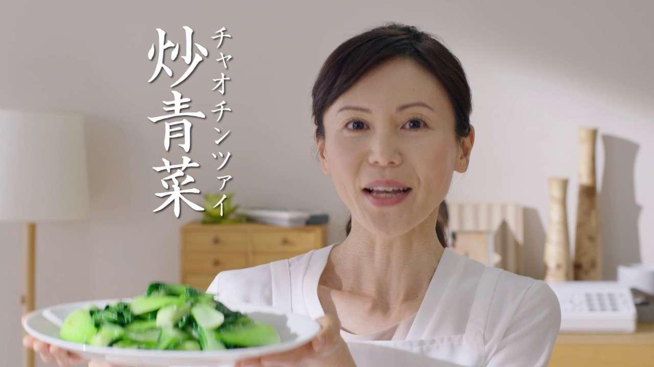 「Cook Do® 香味ペースト」 青菜炒め篇 30秒 CM 山田涼介 - YouTube