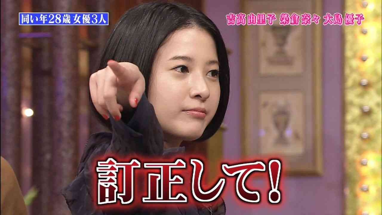 吉高由里子、オン眉ぱっつん前髪に絶賛の声