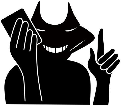 700万円相当窃盗で韓国人男性2人逮捕 昨年8月以降5回来日し空き巣繰り返す 京都 : 厳選!韓国情報