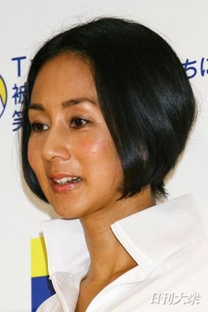 中村江里子アナ、移住したパリで「クソババア」呼ばわりに憤慨(1ページ目) - デイリーニュースオンライン