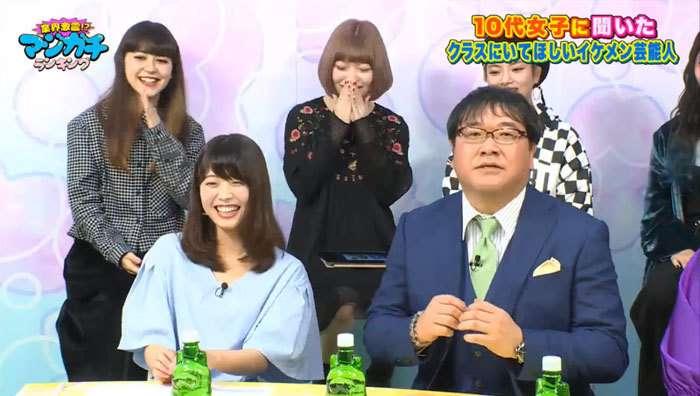「クラスにいてほしいイケメン芸能人」トップ20 山崎賢人を抑えての1位は? (AbemaTIMES) - Yahoo!ニュース