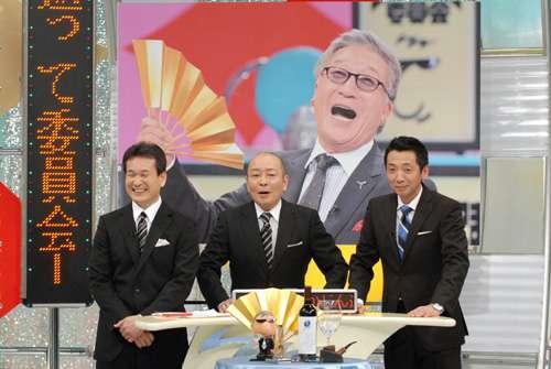 たかじんさん遺言 墓石に「逝って委員会」 - 芸能ニュース : nikkansports.com