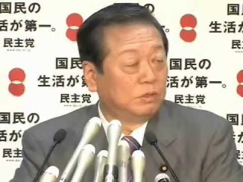 民主党小沢の本音ポロリ 「外国人地方参政権付与は韓国の政策」 - YouTube