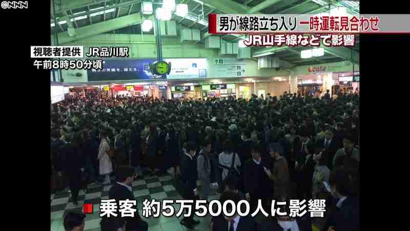 JR渋谷駅で男が線路に…山手線が緊急停車|日テレNEWS24