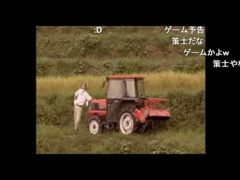 日本の形・夏休み - YouTube