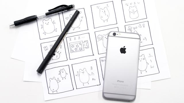 『LINEスタンプ』の作り方まとめ     AppBank – iPhone, スマホのたのしみを見つけよう