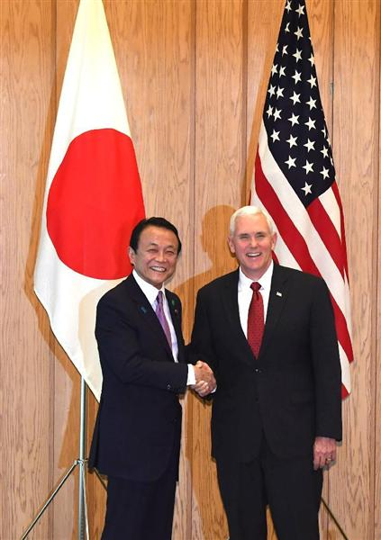 【日米経済対話・共同記者会見要旨】 ペンス副大統領「100%日本と共にある」 麻生副総理「情報交換が極めて重要」 安全保障分野の発言 - 産経ニュース