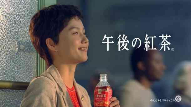 宮崎あおい、大胆なショートカット姿を披露!「午後の紅茶」新CM