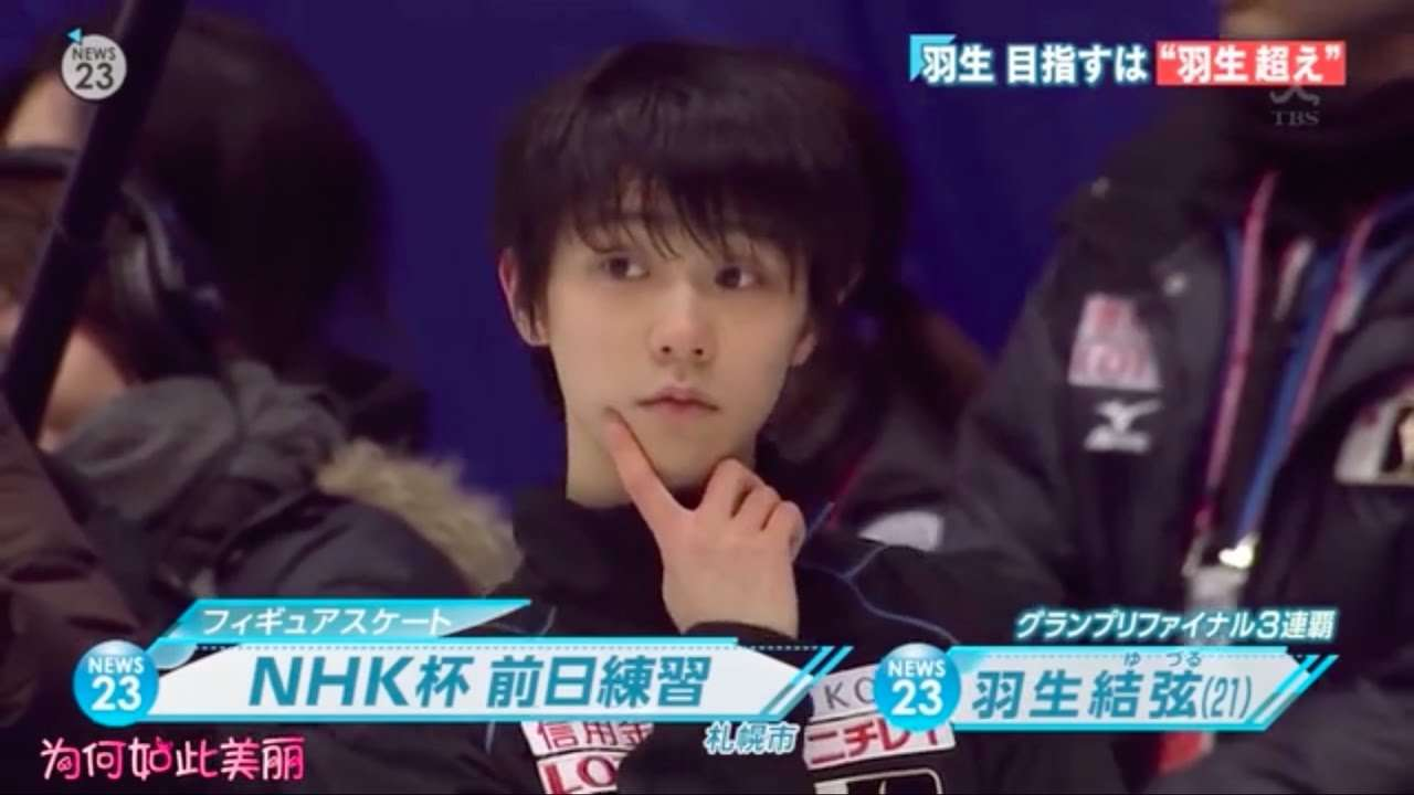 Super Adorable Cute Yuzuru Hanyu Moments! by 七柒NANA (ORIGINAL) - YouTube