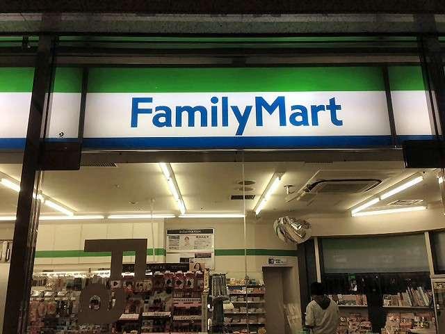 ファミリーマート、ローソンも来月値下げ 洗剤やシャンプーなど
