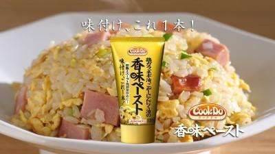 山田涼介、ラーメン店主スタイルで豪快な鍋さばきを披露 (ザテレビジョン) - Yahoo!ニュース