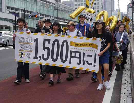 「最低賃金1500円デモ」に賛否両論 「見合う労働ができるのか?」「都内で最低1500なきゃ一人暮らしツライ」