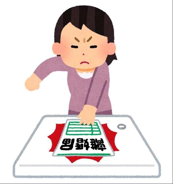 亡母の遺産を含む1200万円をゲーム課金で使った夫と離婚すべき?「絶対に許せない。信用ならざる人間としか言いようがない」
