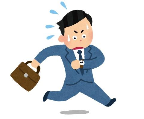 新入社員が電車遅延で遅刻するのは許されない? 「新人は遅くとも30分前には会社到着」という主張に震撼!