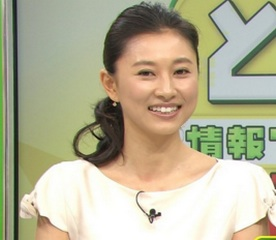 菊川怜、結婚!!とくダネ番組内で発表
