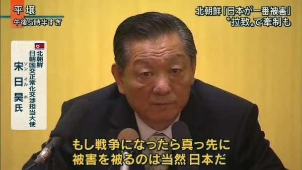 海外反応! I LOVE JAPAN  : 北朝鮮「戦争になれば日本が一番被害を受けるだろう!」 韓国人「いいぞ、日本に核を落とせ!」