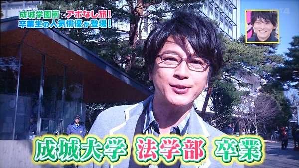 及川光博、47歳 現在の悩みは「腰痛」と「逆流性食道炎」