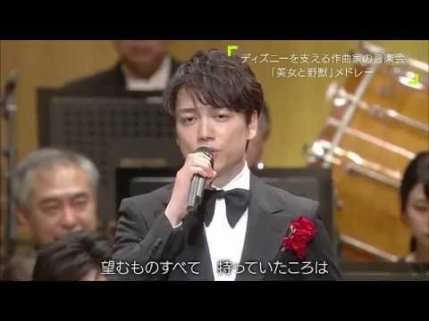 山崎育三郎 美女と野獣「ひそかな夢」 - YouTube