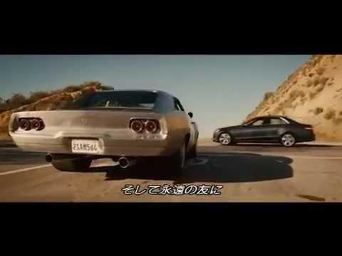 ワイルドスピードスカイミッション エンディング - YouTube