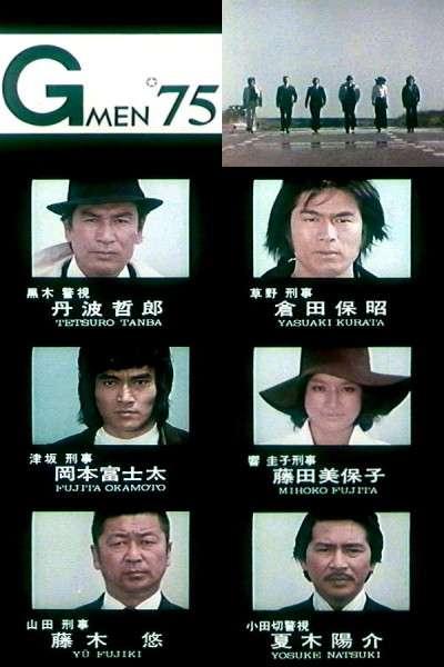 刑事・探偵のおすすめドラマ