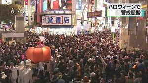 東京23区のイメージ