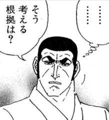 北メディアが署名入りの論説を掲載 「日本に過去の対価を払わせる」「日本は千年来の敵」