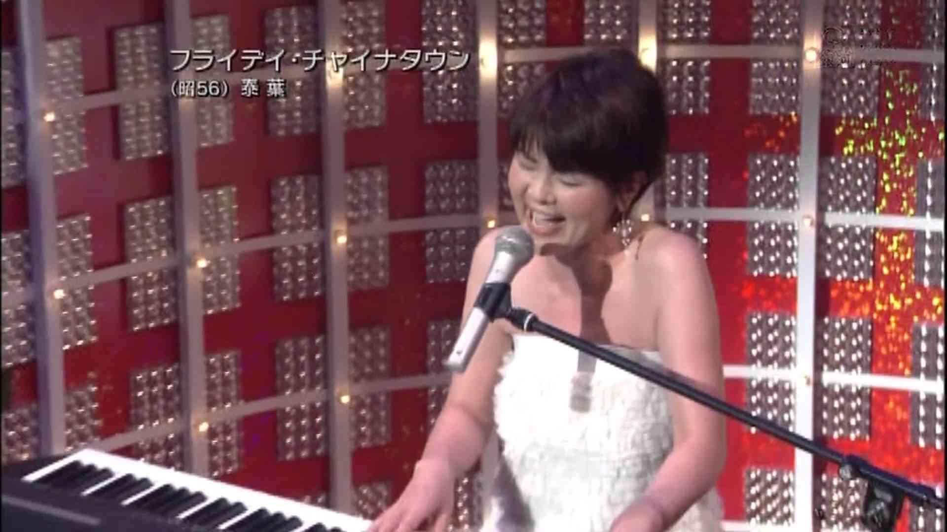 泰葉  フライデー・チャイナタウン - YouTube