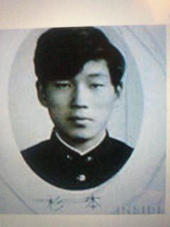 有名人が学生だった頃の画像を貼るトピ