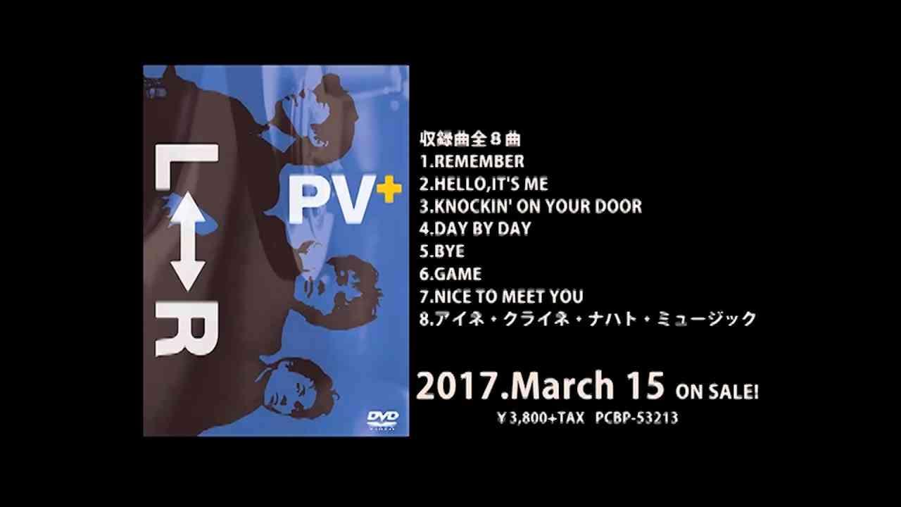 "L⇔R ""REMEMBER"" short ver. - YouTube"