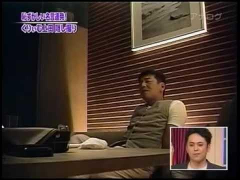 上田「有田の笑顔が見たいから・・・」 - YouTube