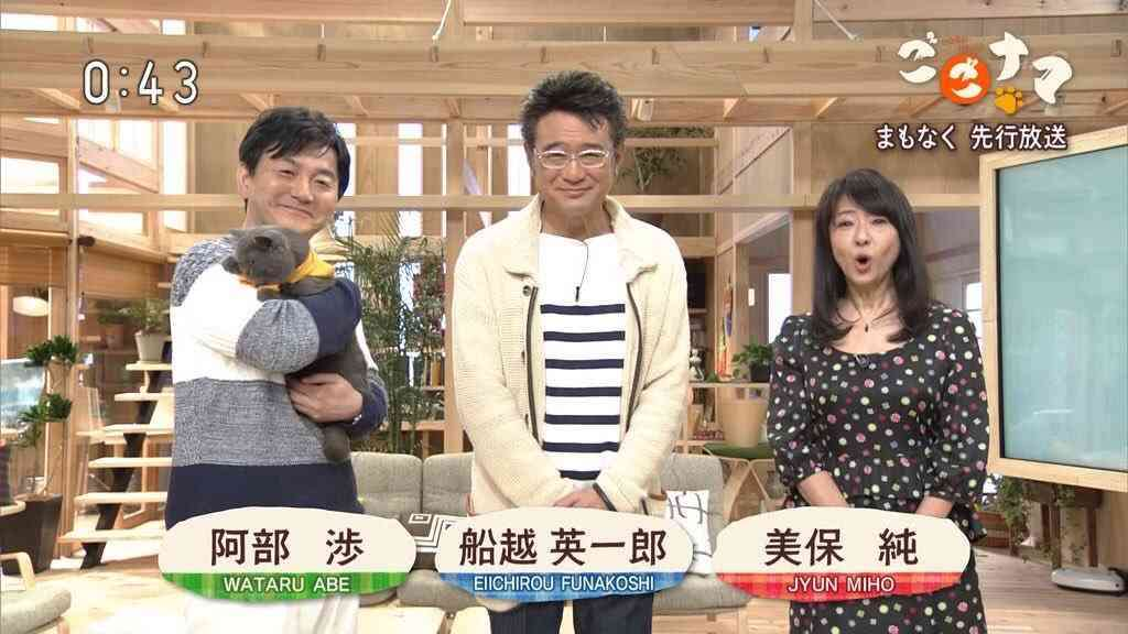 NHK「ごごナマ」苦戦 第2部で1%割れも…民放各局警戒の大型番組