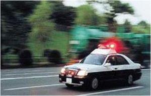 【在日犯罪】大阪の路上で女性にわいせつ行為 韓国籍のキムを現行犯逮捕 | 保守速報
