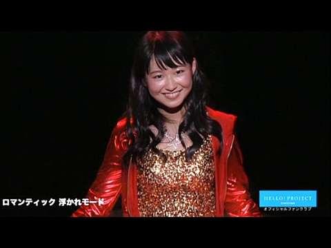 野中美希『ロマンティック 浮かれモード 』 - YouTube