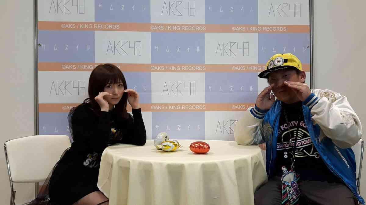 """AKB48・大島涼花""""裏アカ""""流出でジャニーズとの繋がり発覚!?ファンのツイートに「きもおおおお」"""