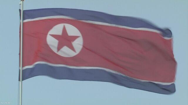 北朝鮮が飛しょう体発射 韓国軍が情報収集急ぐ