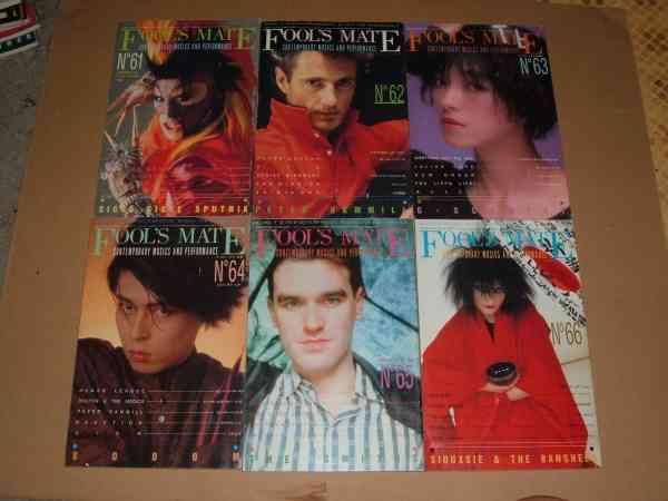 読んだ事のあるマニアックな雑誌