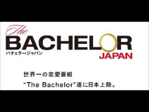 柳原可奈子がバチェラージャパンについて語る! - YouTube