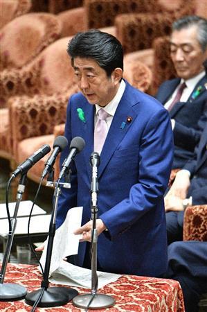 半島有事には日本に難民…安倍首相「想定内」 収容施設、ふるい分け