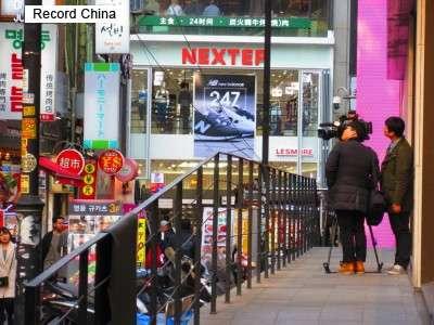 日本人による韓国旅行のキャンセルが続出 某旅行社では3000〜4000人 - ライブドアニュース