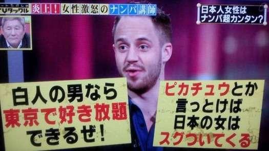 日本でモテなくても外国に行ったらモテる事あると思いますか?