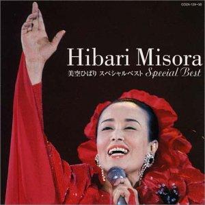 和田アキ子が敵わないと思った歌手を告白「全身、鳥肌が立ちました」